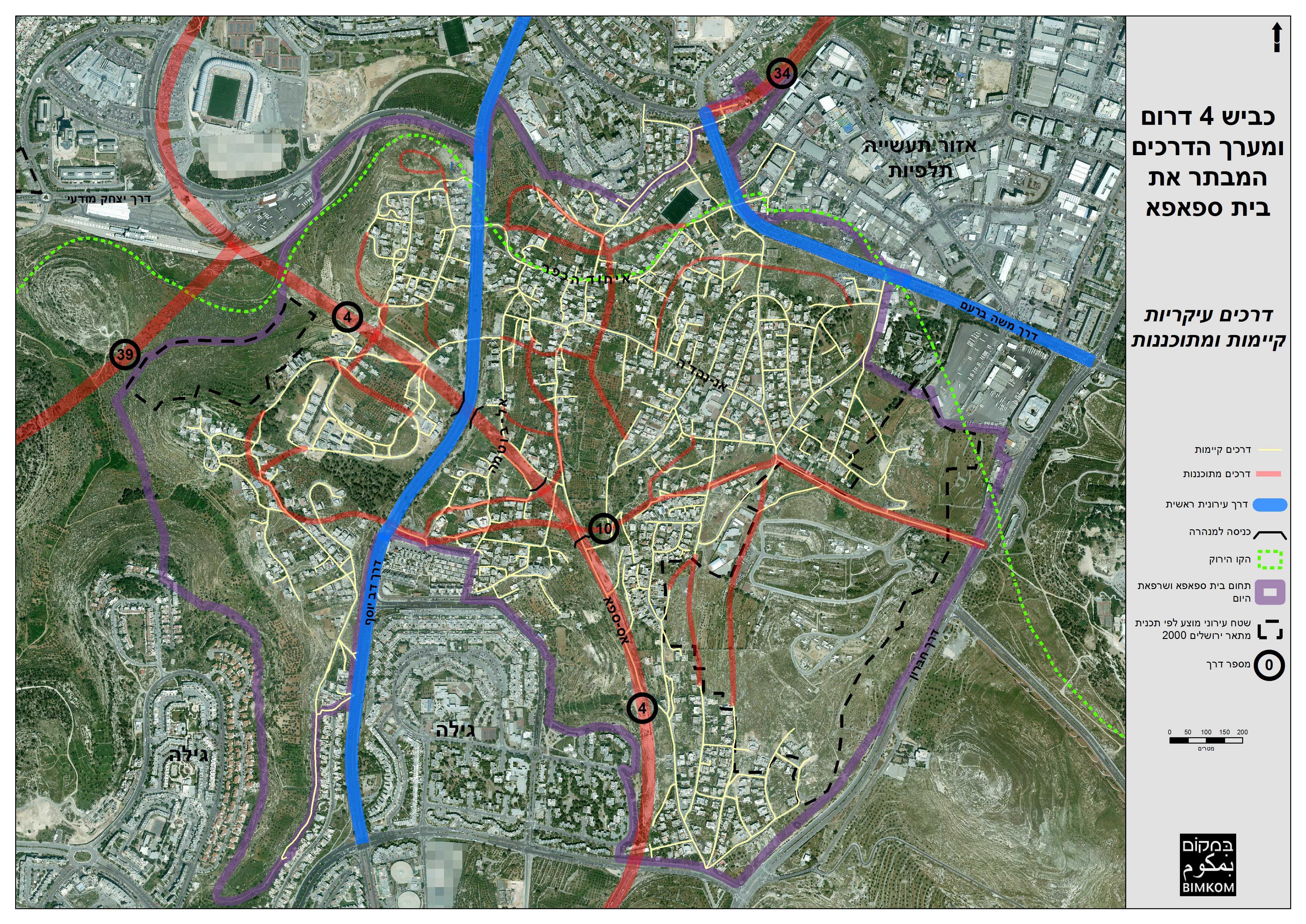 דרכים-עיקריות-קיימות-ומתוכננות-לתושבים-2A3