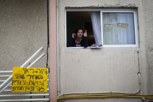 House eviction, Yavne, Israel, 23.1.2012